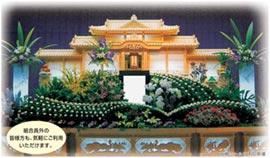 柳川葬祭センター