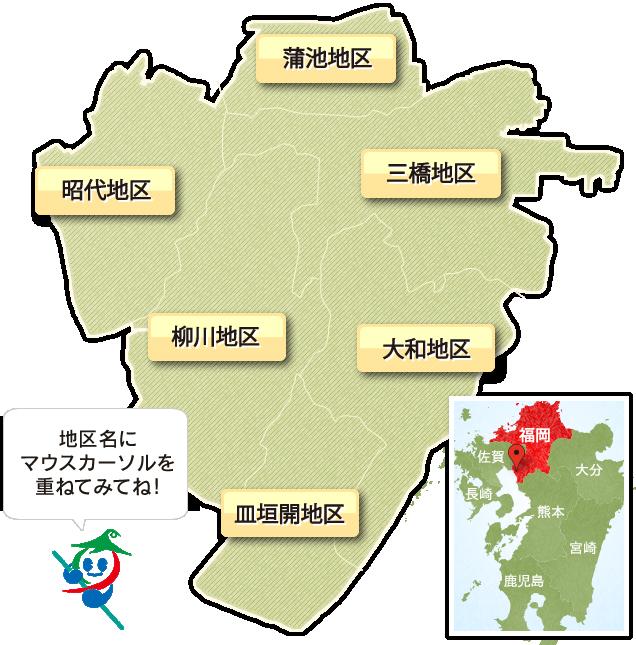 農産マップ