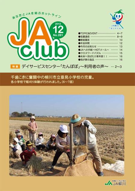 jaclub201312