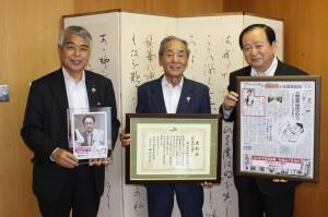 「柳川まめマヨ」一村逸品大賞受賞を柳川市長に報告