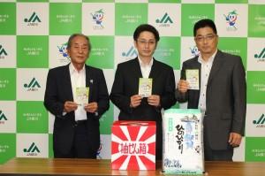 柳川の米ひのひかりPRキャンペーン