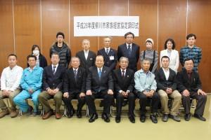 柳川市家族経営協定調印式 (2)