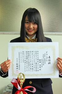 栁瀬百花さん青春レシピコンテストでグランプリ