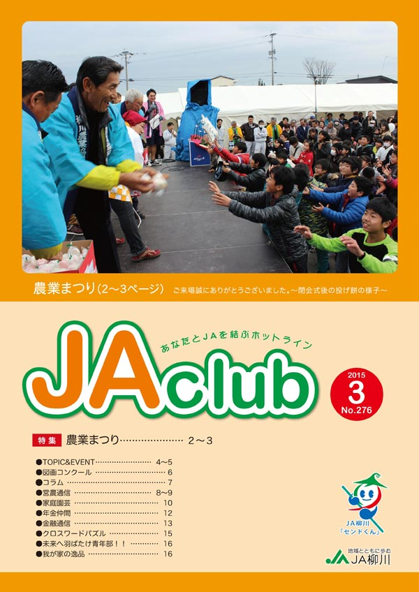 jaclub_03
