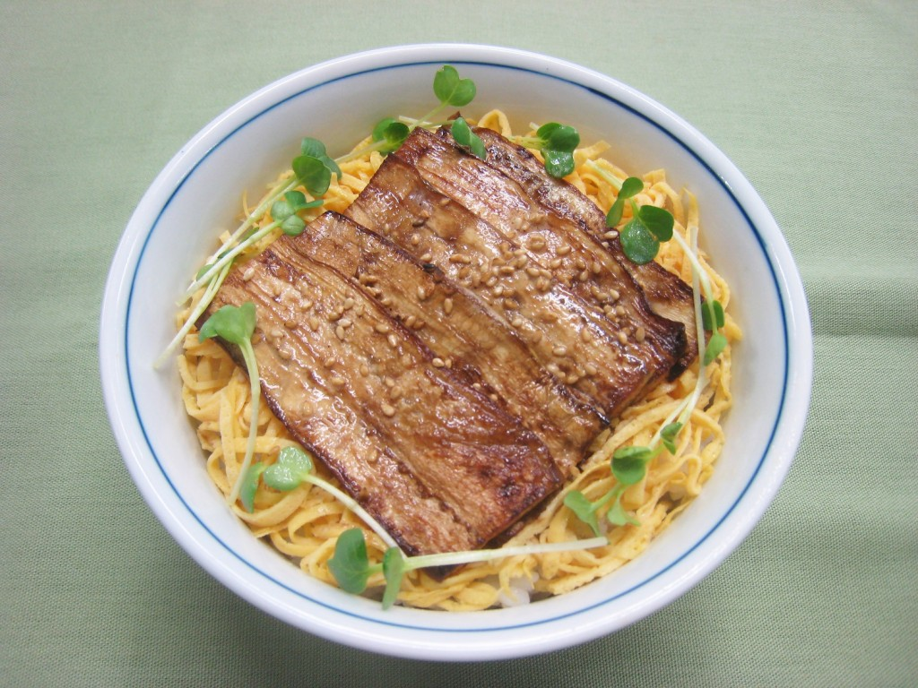 【料理】茄子の蒲焼丼