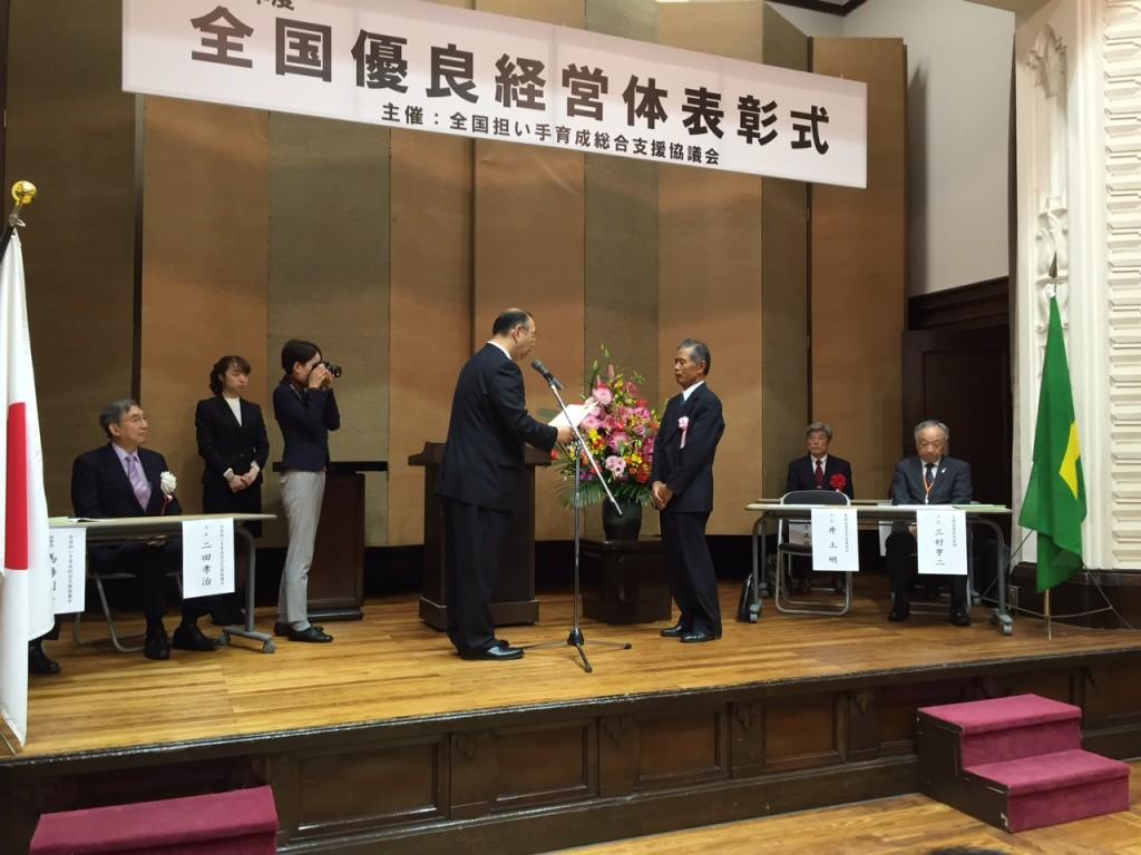 農事組合法人両開生産組合が農林水産省経営局長賞受賞 (2)