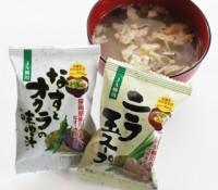 味噌汁・スープ_(1)