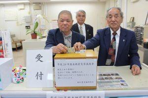 熊本地震募金箱設置 - コピー
